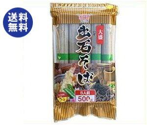 【送料無料】田靡製麺 大盛出石そば 500g×12袋入 ※北海道・沖縄は別途送料が必要。
