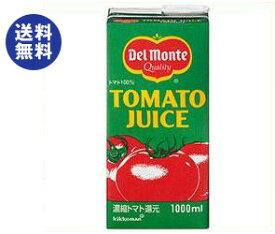送料無料 デルモンテ トマトジュース 1L紙パック×12(6×2)本入 ※北海道・沖縄は別途送料が必要。
