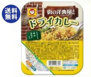 【送料無料】東洋水産 街の洋食屋さん ドライカレー 160g×20(10×2)個入 ※北海道・沖縄は別途送料が必要。