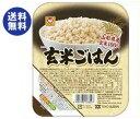 【送料無料】【2ケースセット】東洋水産 玄米ごはん 160g×20(10×2)個入×(2ケース) ※北海道・沖縄は別途送料が必要。