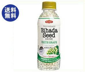 【送料無料】アシストバルール Bihada Seed Drink(ビハダシードドリンク) ホワイトグレープ 200mlペットボトル×24本入 ※北海道・沖縄は別途送料が必要。