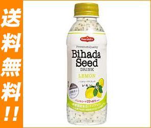 【送料無料】アシストバルール Bihada Seed Drink(ビハダシードドリンク) レモン 200mlペットボトル×24本入 ※北海道・沖縄は別途送料が必要。