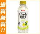 【送料無料】アシストバルール Bihada Seed Drink(ビハダシードドリンク) レモン 200mlペットボトル×24本入 ※北海道…
