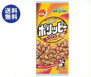 送料無料 でん六 Eサイズポリッピースパイス 60g×10袋入 ※北海道・沖縄は配送不可。