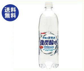 【送料無料】【2ケースセット】サンガリア 伊賀の天然水 強炭酸水 1Lペットボトル×12本入×(2ケース) ※北海道・沖縄は別途送料が必要。