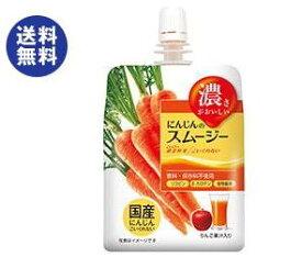 【送料無料】【2ケースセット】日本製粉 にんじんのスムージー 160gパウチ×24本入×(2ケース) ※北海道・沖縄は別途送料が必要。