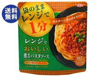送料無料 【2ケースセット】SSK レンジでおいしい!薫るパスタソース ポルチーニ茸ボロネーゼ 130g×20袋入×(2ケース) ※北海道・沖縄は配送不可。