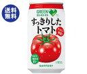 【送料無料】【2ケースセット】サントリー GREEN DAKARA(グリーン ダカラ) すっきりしたトマト 350g缶×24本入×(2ケ…