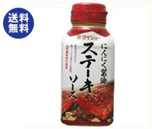 【送料無料】ダイショー ステーキソース にんにく醤油 170g×20本入 ※北海道・沖縄は別途送料が必要。