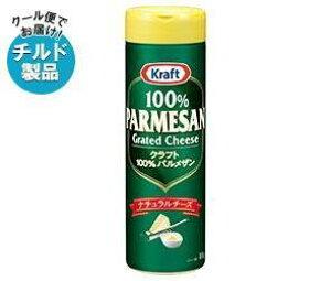 送料無料 【チルド(冷蔵)商品】森永乳業 KRAFT(クラフト) 100%パルメザンチーズ(80g) 80g×12個入※北海道・沖縄は別途送料が必要。