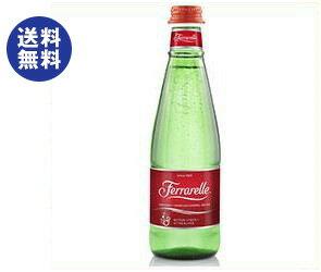 【送料無料】フェッラレッレ 750ml瓶×12本入 ※北海道・沖縄は別途送料が必要。
