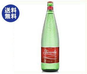 【送料無料】フェッラレッレ 1000ml瓶×12本入 ※北海道・沖縄は別途送料が必要。