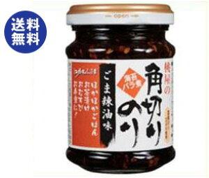 送料無料 【2ケースセット】桃屋 角切りのり ごまラー油味 60g瓶×12個入×(2ケース) ※北海道・沖縄は配送不可。