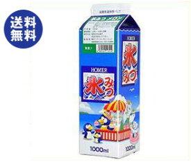 【送料無料】【2ケースセット】ホーマー 氷みつメロン 1000ml紙パック×12本入×(2ケース) ※北海道・沖縄は別途送料が必要。