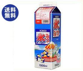 【送料無料】【2ケースセット】ホーマー 氷みつイチゴ 1000ml紙パック×12本入×(2ケース) ※北海道・沖縄は別途送料が必要。