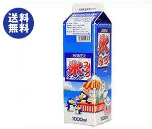 送料無料 ホーマー 氷みつハワイアンブルー 1000ml紙パック×12本入 ※北海道・沖縄は配送不可。