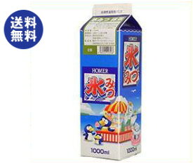 送料無料 ホーマー 氷みつ抹茶 1000ml紙パック×12本入 ※北海道・沖縄は配送不可。