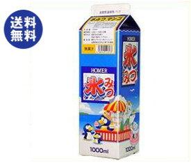 【送料無料】【2ケースセット】ホーマー 氷みつマンゴー 1000ml紙パック×12本入×(2ケース) ※北海道・沖縄は別途送料が必要。