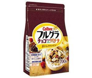 送料無料 【2ケースセット】カルビー フルグラ チョコクランチ&バナナ 700g×6袋入×(2ケース) ※北海道・沖縄は配送不可。