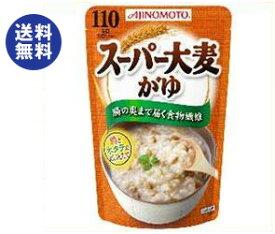 【送料無料】味の素 味の素KKおかゆ スーパー大麦がゆ 鶏とホタテのだし仕立て 250gパウチ×27(9×3)袋入 ※北海道・沖縄は別途送料が必要。