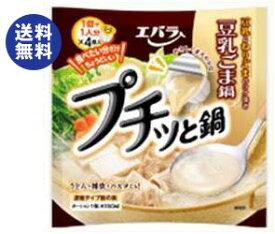 【送料無料】エバラ食品 プチッと鍋 豆乳ごま鍋 40g×4個×12袋入 ※北海道・沖縄は別途送料が必要。