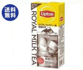 【送料無料】【2ケースセット】リプトン ロイヤルミルクティ用濃縮紅茶 1000ml紙パック×6本入×(2ケース) ※北海道・沖縄は別途送料が必要。