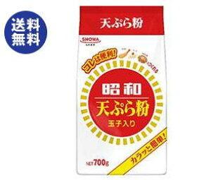 【送料無料】昭和産業 (SHOWA) 天ぷら粉 700g×20袋入 ※北海道・沖縄は別途送料が必要。