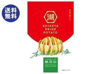【送料無料】コイケヤ KOIKEYA PRIDE POTATO(コイケヤプライドポテト) 本格濃厚のり塩 63g×12袋入 ※北海道・沖縄は別途送料が必要。