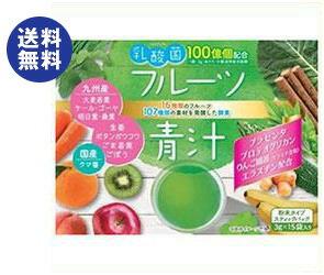 【送料無料】新日配薬品 乳酸菌入りフルーツ青汁 (3g×15包)×5箱入 ※北海道・沖縄は別途送料が必要。