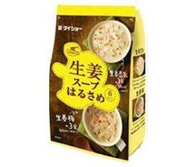 送料無料 ダイショー 生姜スープはるさめ 94.2g(6食入り)×10袋入 ※北海道・沖縄は配送不可。