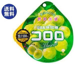 【送料無料】【2ケースセット】UHA味覚糖 コロロ マスカット 48g×6袋入×(2ケース) ※北海道・沖縄は別途送料が必要。