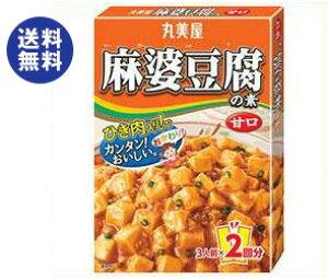 送料無料 【2ケースセット】丸美屋 麻婆豆腐の素 甘口 162g×10箱入×(2ケース) ※北海道・沖縄は配送不可。
