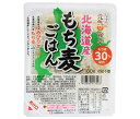 送料無料 セレス 濱田精麦 北海道産もち麦ごはん 180g×24(12×2)個入 ※北海道・沖縄は配送不可。