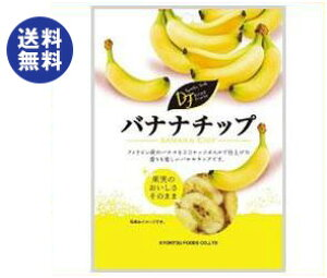 【送料無料】共立食品 バナナチップ 58g×6袋入 ※北海道・沖縄は別途送料が必要。