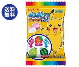 【送料無料】ロッテ 味が進化するピカチュウラムネ 16g×20袋入 ※北海道・沖縄は別途送料が必要。