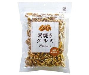 送料無料 共立食品 素焼きクルミ ボリュームパック 330g×6袋入 ※北海道・沖縄は配送不可。