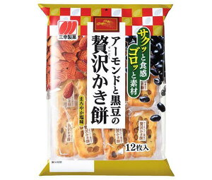 送料無料 三幸製菓 贅沢かき餅 12枚×12個入 ※北海道・沖縄は配送不可。