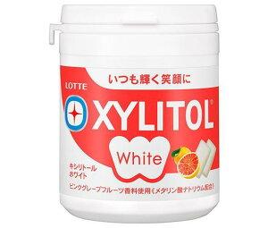 送料無料 ロッテ キシリトールホワイト ピンクグレープフルーツ ファミリーボトル 143g×6個入 ※北海道・沖縄は配送不可。