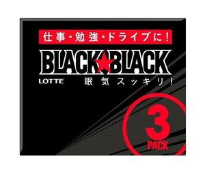 送料無料 【2ケースセット】ロッテ ブラックブラックガム 3P×10個入×(2ケース) ※北海道・沖縄は配送不可。