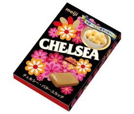 【送料無料】明治 チェルシー バタースカッチ 10粒×10箱入 ※北海道・沖縄は別途送料が必要。