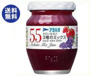 【送料無料】【2ケースセット】アヲハタ 55 3種ミックス(リンゴ・イチゴ・ブドウ) 150g瓶×12個入×(2ケース) ※北海道・沖縄は別途送料が必要。