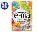 【送料無料】UHA味覚糖 UHAピピン e-maのど飴 袋 (カラフルフルーツチェンジ) 50g×6袋入 ※北海道・沖縄は別途送料が必要。