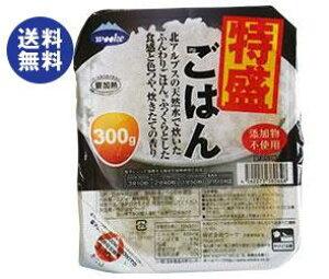 【送料無料】【2ケースセット】ウーケ 特盛ごはん 300g×24個入×(2ケース) ※北海道・沖縄は別途送料が必要。