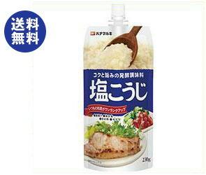 【送料無料】ハナマルキ 塩こうじ 230g×12本入 ※北海道・沖縄は別途送料が必要。