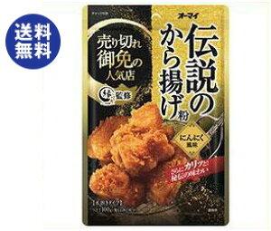 送料無料 【2ケースセット】日本製粉 伝説のから揚げ粉 にんにく風味 100g×10袋入×(2ケース) ※北海道・沖縄は配送不可。
