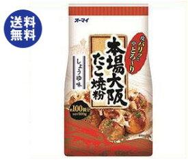 送料無料 日本製粉 オーマイ 本場大阪たこ焼粉 500g×8袋入 ※北海道・沖縄は配送不可。