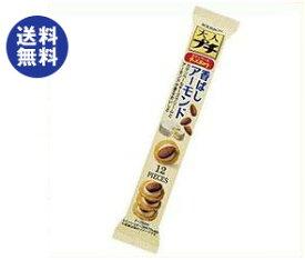 【送料無料】ブルボン 大人プチ 香ばしアーモンド 12個×10袋入 ※北海道・沖縄は別途送料が必要。