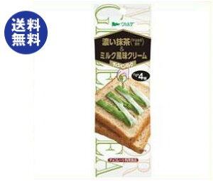 【送料無料】アヲハタ ヴェルデ 濃い抹茶&ミルク風味クリーム 11g×4×12袋入 ※北海道・沖縄は別途送料が必要。