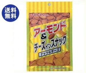送料無料 東洋ナッツ食品 トン アーモンド&チーズインスナック 40g×12袋入 ※北海道・沖縄は配送不可。
