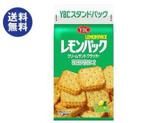 送料無料 ヤマザキビスケット レモンパック (9枚×2P)×10袋入 ※北海道・沖縄は配送不可。